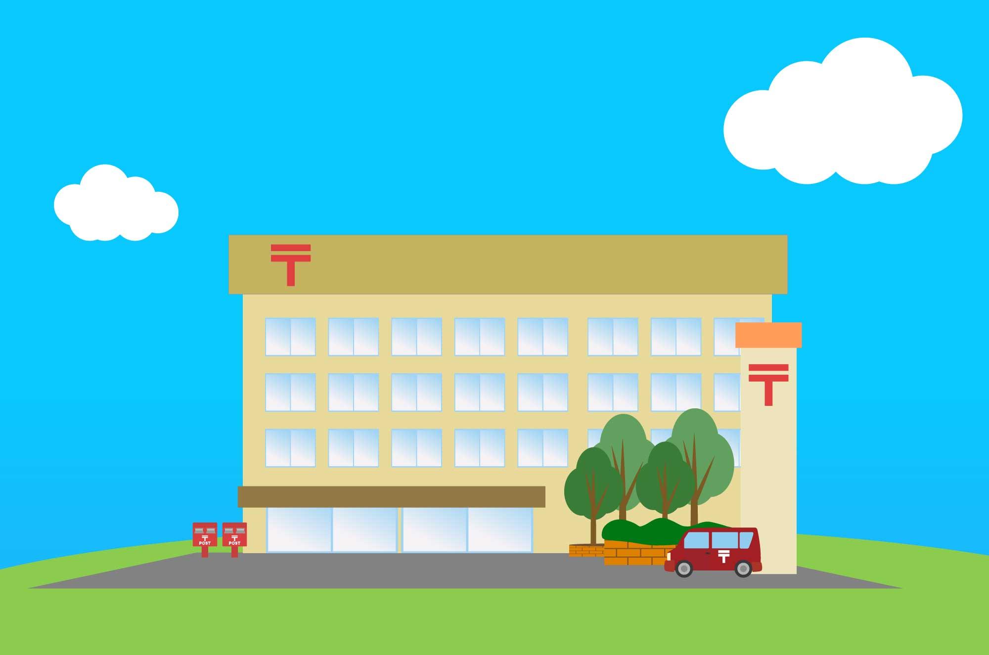 郵便局の無料イラスト - 手紙・郵送物の施設の素材