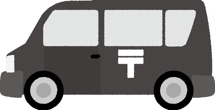 白黒印刷用の郵便車のイラスト