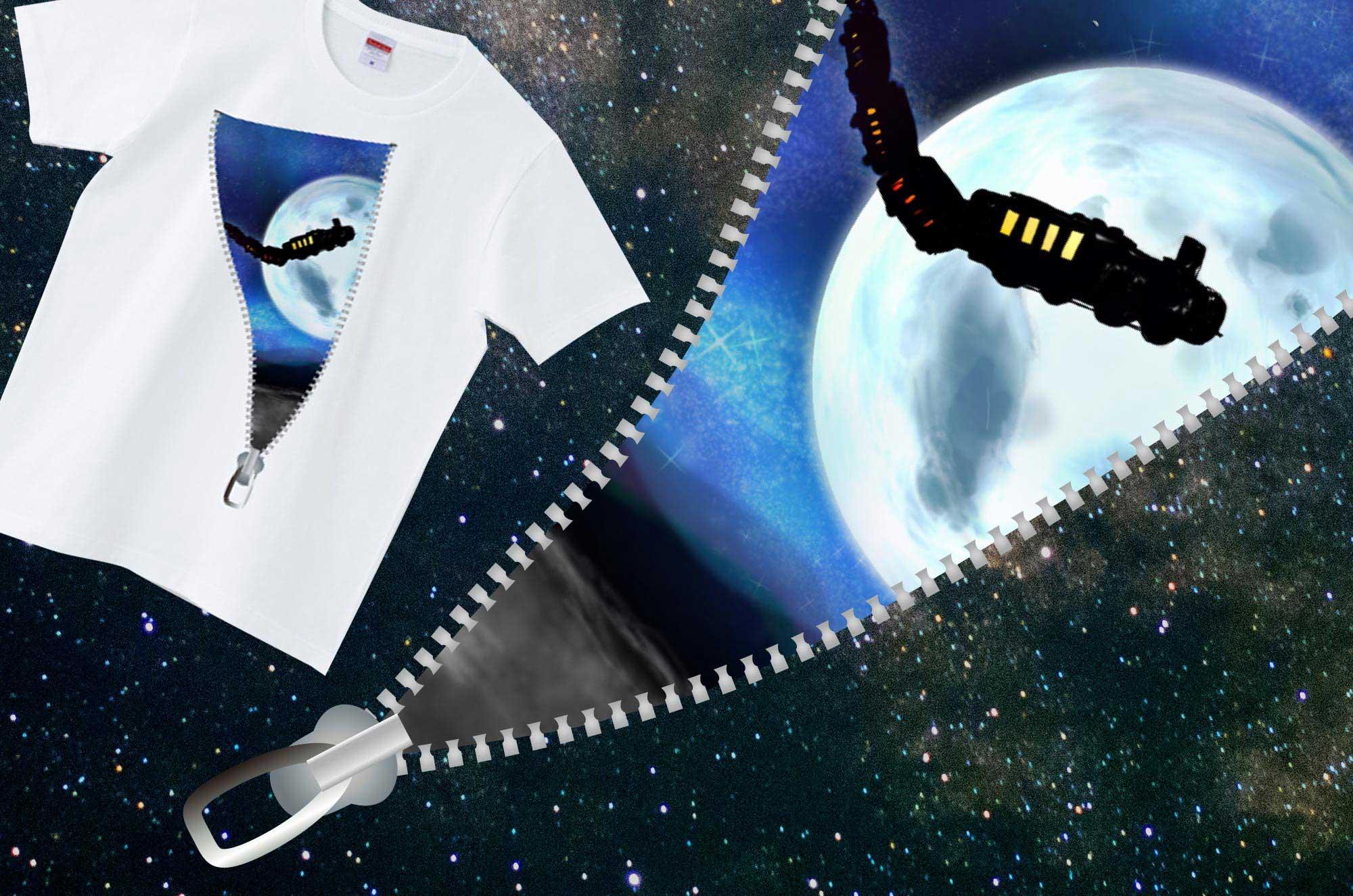 アート宇宙Tシャツ - ジッパーとファンタジーデザイン