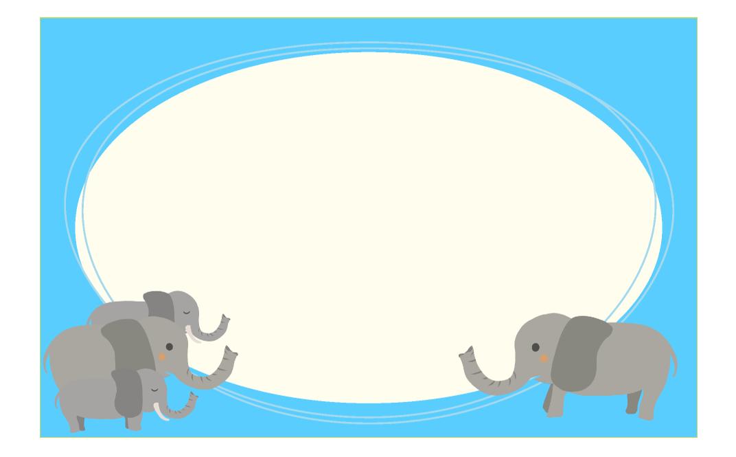 ゾウさんの四角フレーム(背景あり1072×665)